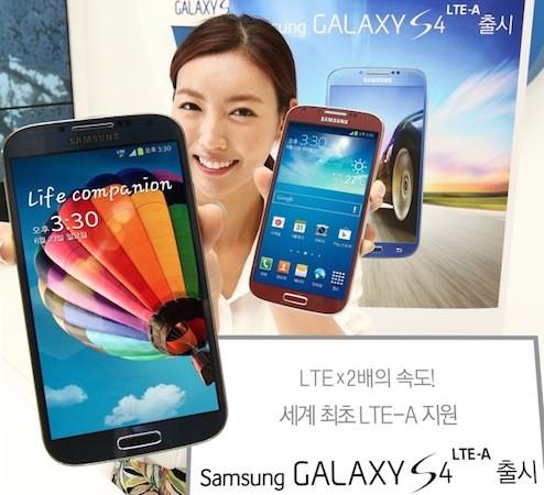 galaxys4lte-a1620-1372212893