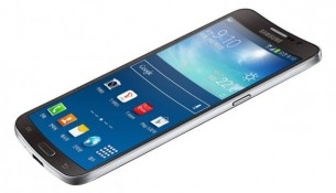Samsung Announces Galaxy Round With 5.7-Inch Curved Display