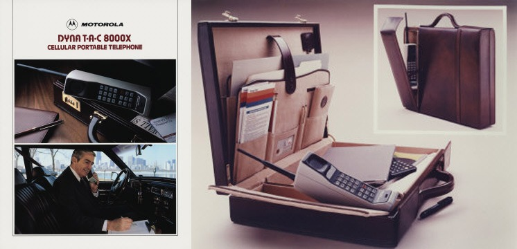 Image: Motorola, Inc. Legacy Archives Collection